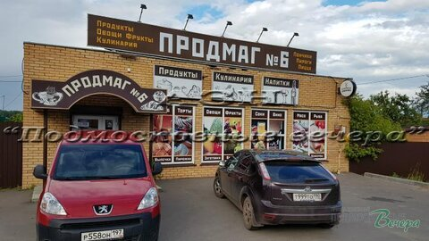 Магазин продмаг №6: деревня Донино, вблизи г. Раменское. - Фото 1
