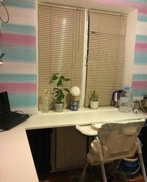 Продам, Купить квартиру в Великом Новгороде по недорогой цене, ID объекта - 331077511 - Фото 1