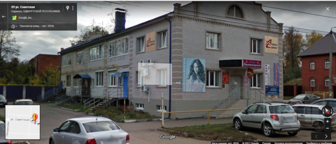 Продается Нежилое помещение. , Сарапул город, Советская улица 59в