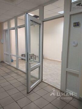 Продажа офиса, Казань, м. Кремлёвская, Ул. Московская - Фото 2