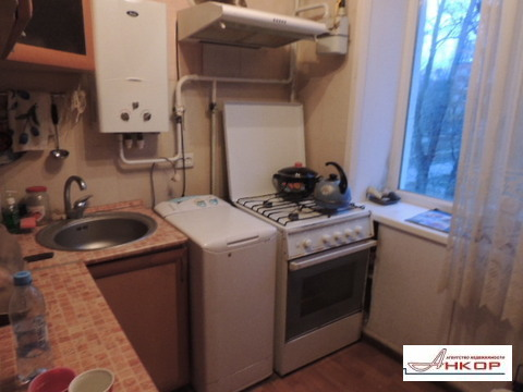 Продам трехкомнатную квартиру на Дзержинке - Фото 1