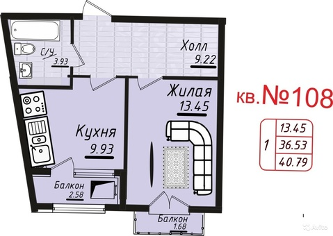 Однокомнатная квартира в районе санатория Москвы - Фото 3