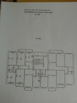 Срочно продам квартиру в спальном районе - Фото 3