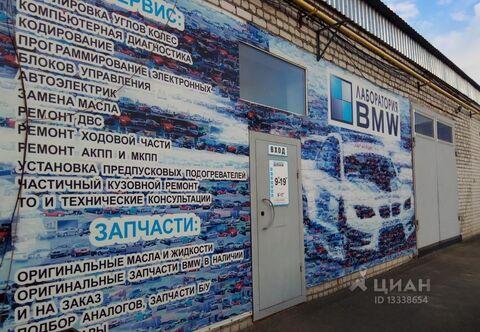 Продажа готового бизнеса, Курган, Ул. Макаренко - Фото 1
