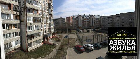 2-к квартира на 3 Интернационала 51 за 1.85 млн руб - Фото 4