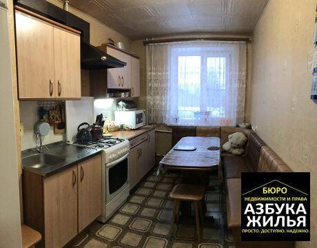 2-к квартира на пл. Ленина 10 - Фото 1
