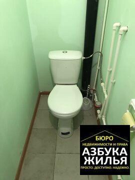 3-к квартира на Ломако 18 за 1,8 млн руб - Фото 3