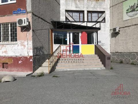 Объявление №65191553: Продажа помещения. Тюмень, ул. Валерии Гнаровской, 6к2,