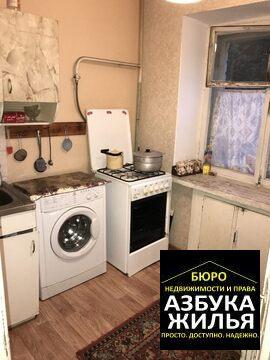 3-к квартира на Дружбы 7 за 1.2 млн руб - Фото 1
