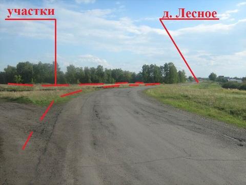Продаeтся земельный участок - Фото 4