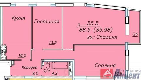 Продажа квартиры, Иваново, Ул. Карла Маркса - Фото 2