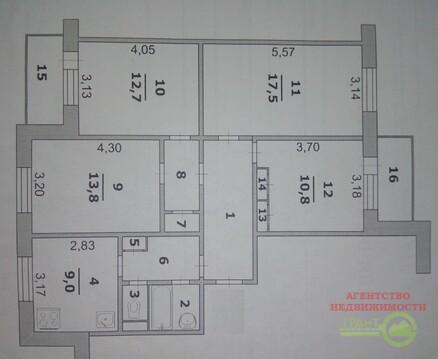 """4-х комнатная квартира отличной планировки в районе ТЦ """"Князь ., Купить квартиру в Белгороде по недорогой цене, ID объекта - 326274468 - Фото 1"""