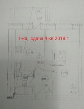 Продается 1-ая квартира на ул. Преображенской - Фото 2