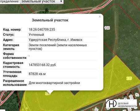 Продажа земли населенных пунктов зона многоквартирной жилой застройки - Фото 2