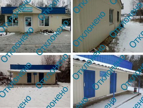 Объявление №1831781: Продажа коммерческого помещения. Беларусь