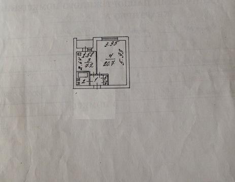 Продажа 1-но комнатной квартиры по ул.Губкина - Фото 2