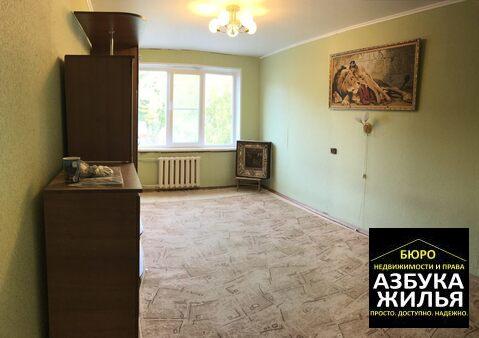 Срочно! 2-к квартира на Чапаева 1г за 1.2 млн руб - Фото 5
