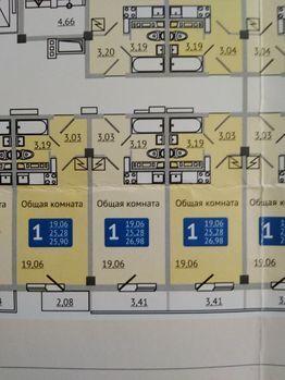 Продажа квартиры, Чебоксары, Бульвар Солнечный - Фото 1