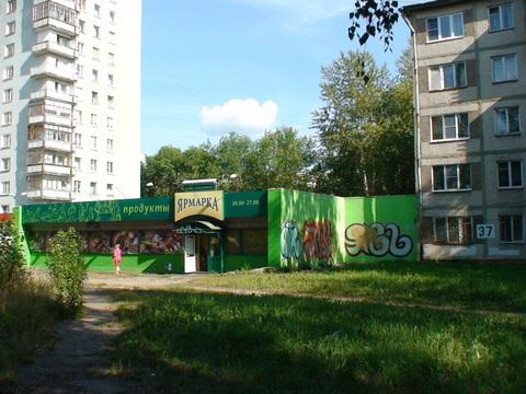 Сдается помещение 306 м2. Дзержинского п-кт, д.37 - Фото 1