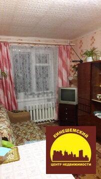 2 комн.квартира на Фрунзе 57(Заволжск) - Фото 2