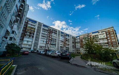 Продажа квартиры, Томск, Ул. Водопроводная
