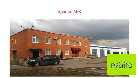 Административно-бытового производственного комплекса