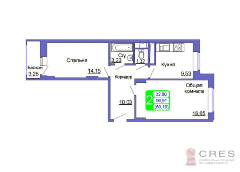 Двухкомнатная квартира в ЖК Весенний - Фото 2
