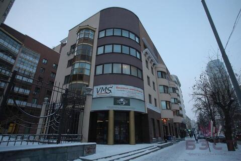 Коммерческая недвижимость, ул. Белинского, д.32, Аренда офисов в Екатеринбурге, ID объекта - 601472800 - Фото 1