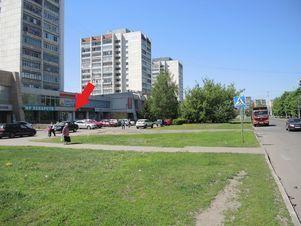 Аренда псн, Курск, Ул. Гагарина - Фото 2