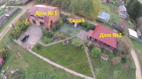 Усадьба 500 кв.м. на уч.42 сотки - Фото 1