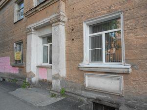 Продажа офиса, Омск, Ул. Гусарова - Фото 1