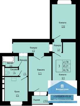 Продается 3-х комнатная квартира в новом доме, мкр.Юрьевец - Фото 2