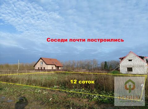 Участок 12 соток в ДНП Ропшинские горки - Фото 1
