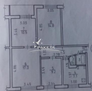 Продажа квартиры, Ижевск, Ул. Майская - Фото 2