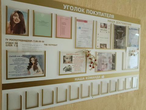 Продажа псн, Брянск, Ул. Фокина - Фото 2