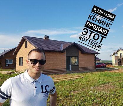Продажа дома, Завьяловский район, Улица Вишневая - Фото 1