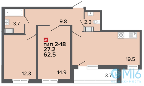 Продажа 2-комнатной квартиры, 62.5 м2 - Фото 2