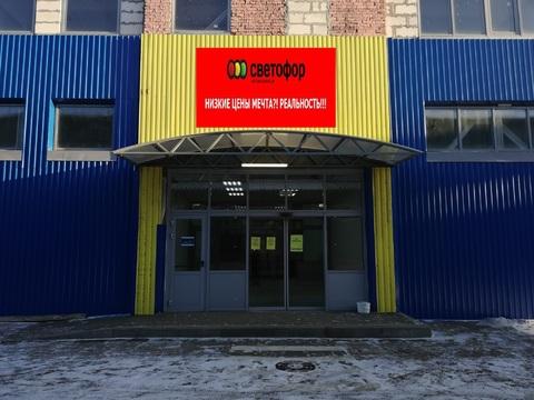 """Аренда Торговой площади в ТЦ """"Еврострой"""" Ярославль - Фото 1"""