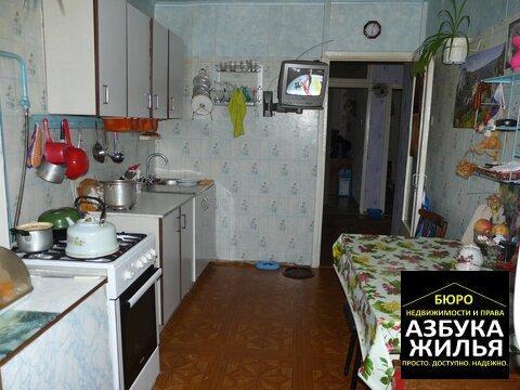 3-к квартира на 7 Ноября 6а за 1.3 млн руб - Фото 4