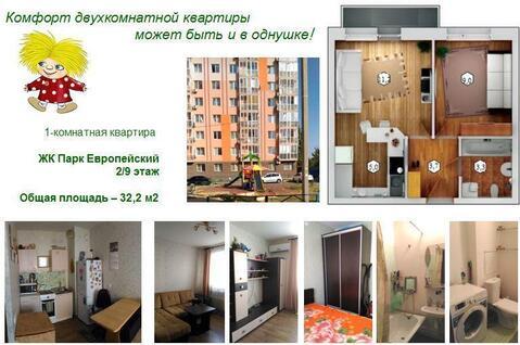 Продажа 1комн.кв. по ул . Быстрова,92 - Фото 1