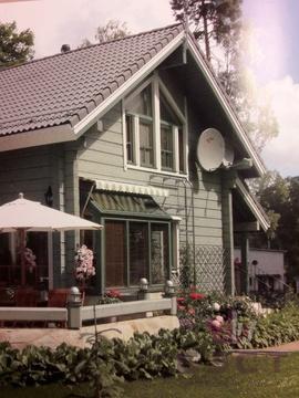 Объявление №49775479: Продажа дома. Горный Щит
