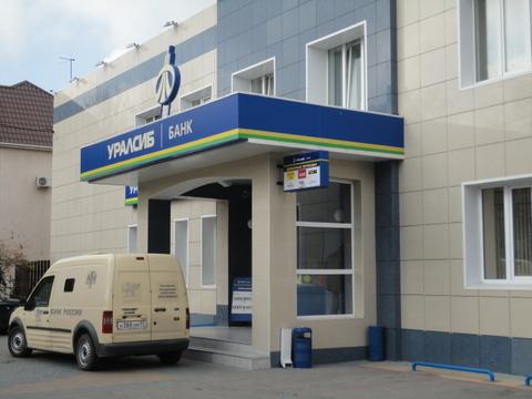 Продается Готовый бизнес. , Анапа город, Терская улица 119 - Фото 1