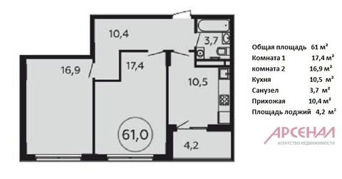 Продаётся 2-комнатная квартира - Фото 1