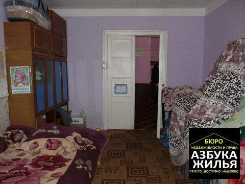 2-к квартира на Ким 850 000 руб - Фото 3