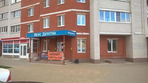 Улица Водопьянова 33; 1-комнатная квартира стоимостью 6500 в месяц . - Фото 1
