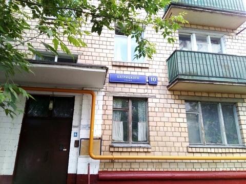 Срочно сдам 1 ком. квартиру в Можайском районе в ЗАО от собственника - Фото 2