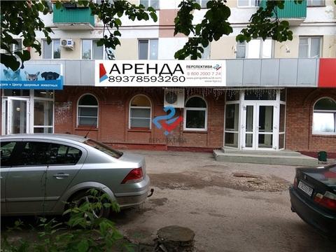 Торговое помещение по Пр.Октября,97 - Фото 1