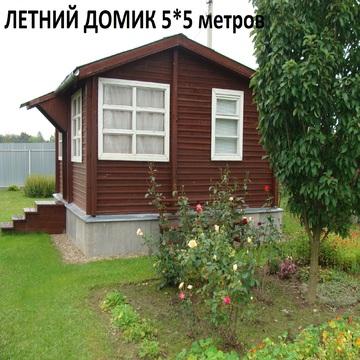 Дом 50 кв.м - Фото 1