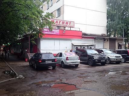 Сдается офис в Красногорске - Фото 1