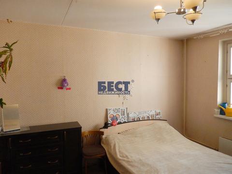 Трехкомнатная Квартира Москва, улица Липецкая, д.34/25, ЮАО - Южный . - Фото 3